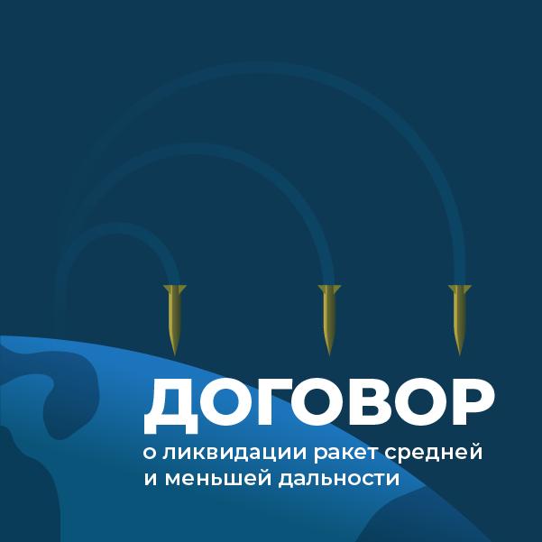 https://cdndc.img.ria.ru/dc/i1/rmsd-cards-2019/4c8b80d57844b4d13ad3f263a4c29a3a.png